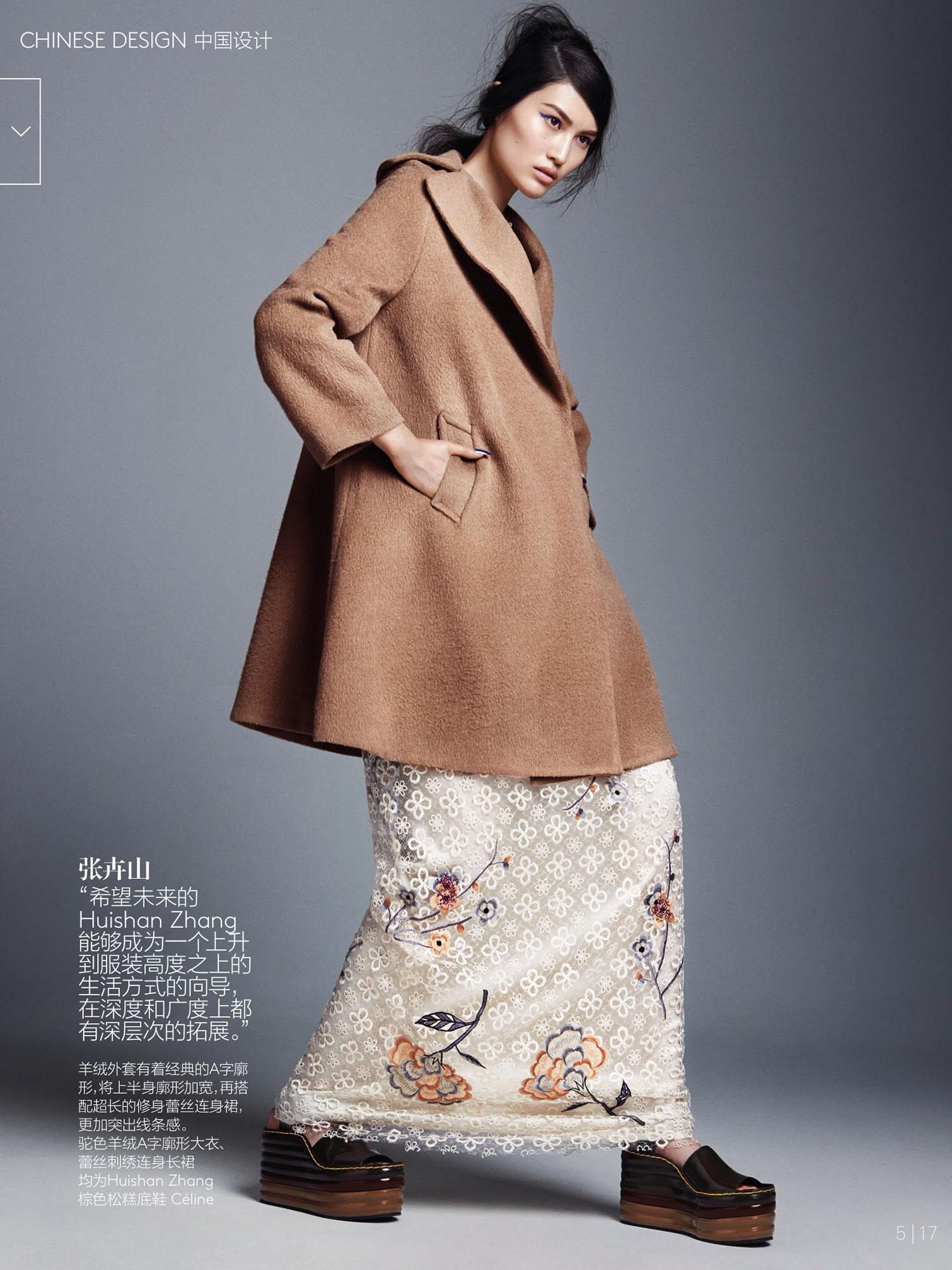 lingerie 2015 Sui He