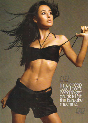 yunjin kim sexy